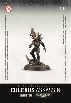 Officio Assassinorum Culexus Assassin