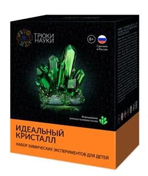 Трюки Науки - Идеальный кристалл (зеленый)