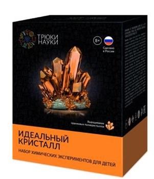 Трюки Науки - Идеальный кристалл (оранжевый)