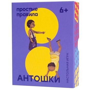 Антошки (2017), арт. РР-48