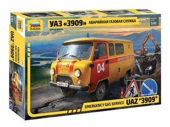 "УАЗ-3909 ""Буханка"". Аварийная газовая служба."