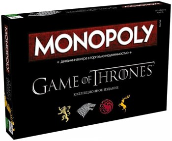 Монополия Games of Thrones