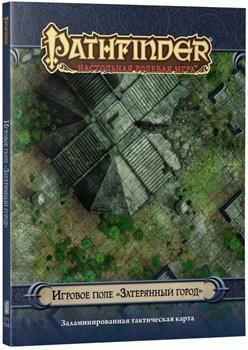 Pathfinder. Настольная ролевая игра. Игровое поле «Затерянный город»