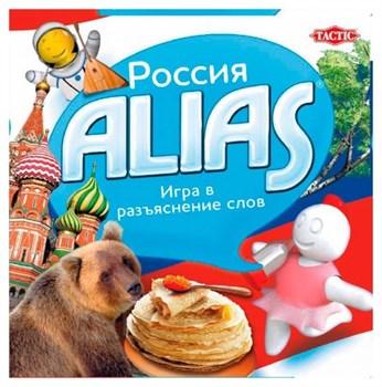 Tactic: Россия Alias