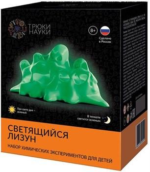 Трюки Науки-Светящийся лизун (зеленый/зеленый)