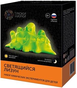 Трюки Науки-Светящийся лизун (оранжевый/цитрусовый)