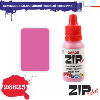 Краска Модельная Дикий Розовый (squid Pink)