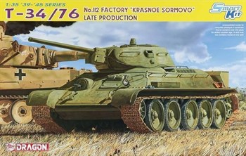 "T-34/76 No.112 Factory ""Krasnoe Sormovo"" Late Production  (1:35)"