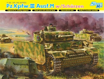 Pz.Kpfw. III Ausf.M w/SCHURZEN (1:72)