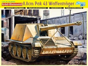 САУ Ardelt-Rheinmetall 8.8cm Pak 43 Waffentrager (1:35)