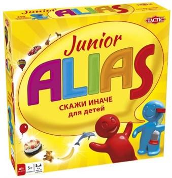 ALIAS Junior (Скажи иначе - 2)