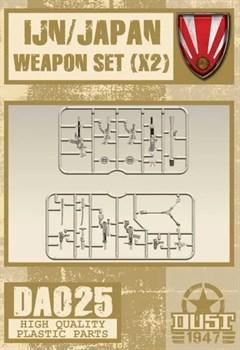 IJN Weapon Set