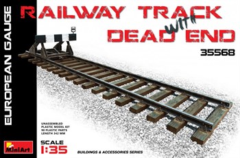 Аксессуары  Railway Track With  Dead End European Gauge  (1:35)