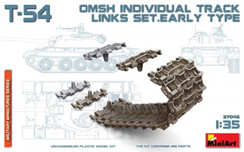 Аксессуары  T-54 Omsh Individual Track Links Set. Early Type  (1:35)