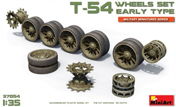 Аксессуары  T-54 Wheels Set Early Type  (1:35)