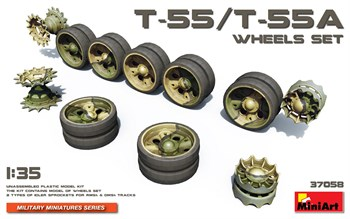 Аксессуары  T-55/T-55a Wheels Set  (1:35)