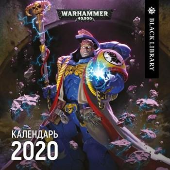 Календарь 2020 Warhammer 40.000