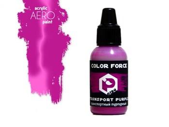 Транспортный пурпурный (Transport purple)