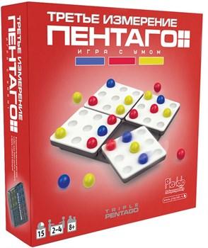 Playlab: Пентаго. Третье Измерение