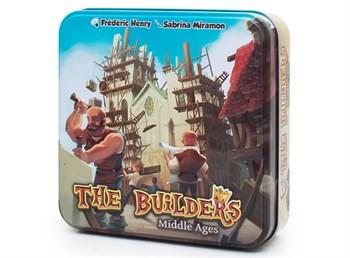 Строители (The Builders (40)
