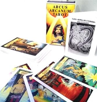 "Гадальные карты Таро ""Зеркало Судьбы"" (Arcus Arcanum Tarot)"