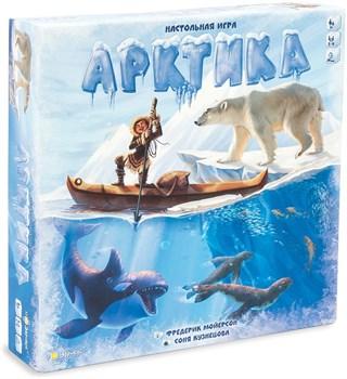 Эврикус: Арктика