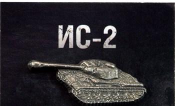 Значок Танк ИС-2