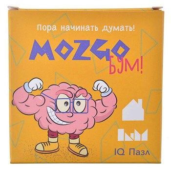 "MozgoБум: Головоломка ""Домик"""