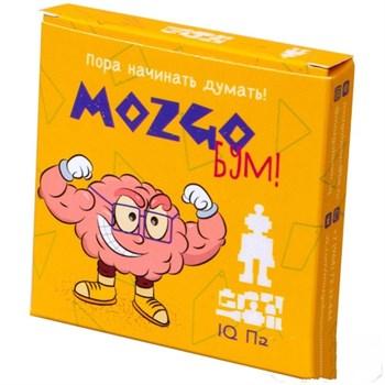 "MozgoБум: Головоломка ""Робот"""