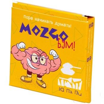 "MozgoБум: Головоломка ""Танк"""