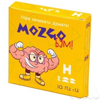 "MozgoБум: Головоломка ""Буква Н"""