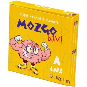 "MozgoБум: Головоломка ""Буква А"""