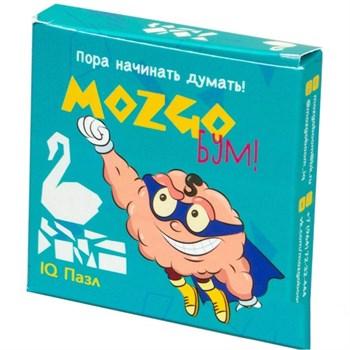 "MozgoБум: Головоломка ""Лебедь"""
